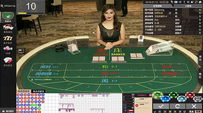 Interactive Baccarat